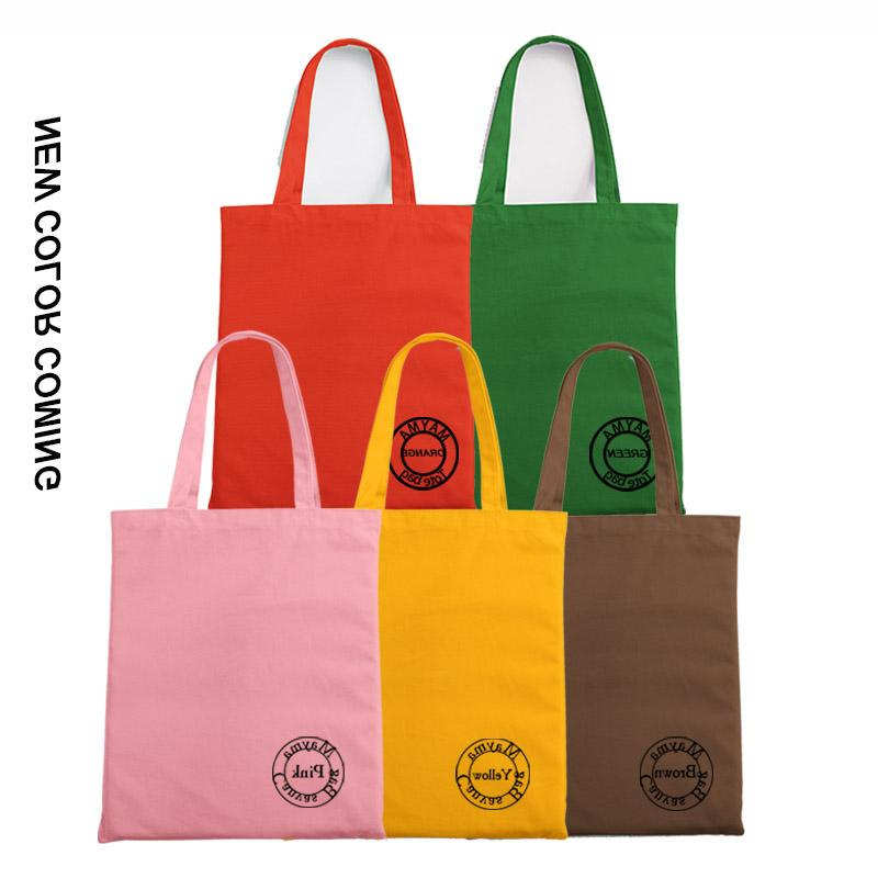 Custom <font><b>Bag</b></font> Add Your Original Design White Unisex <font><b>Bags</b></font>