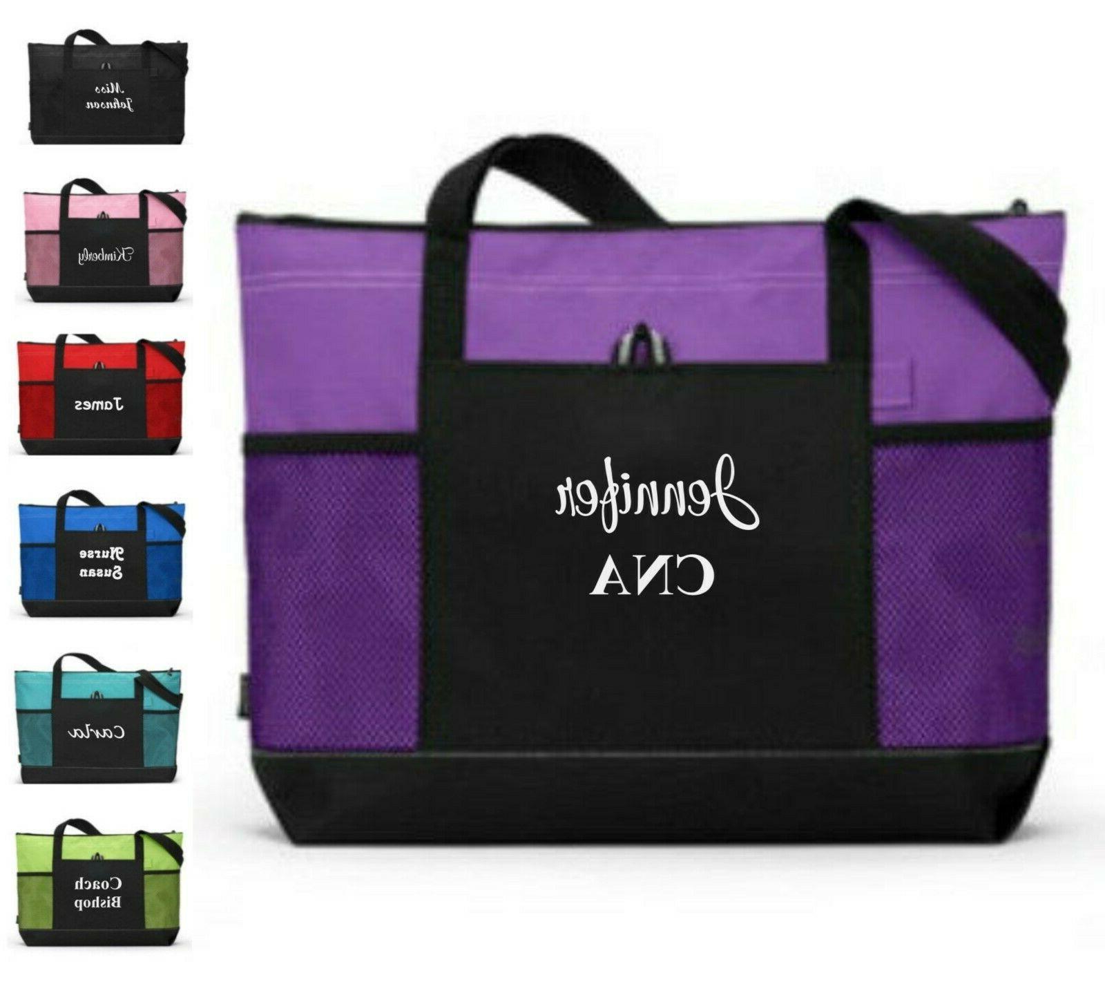 personalized tote bag bride bridesmaid gift teacher
