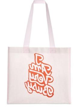 """Ban.do """"I am very Busy"""" Nylon Reusable Tote Bag Pink NWT FRE"""